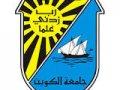 جامعة الكويت Kuwait University