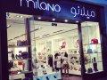 ميلانو
