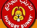الارنب الجائع hungry bunny