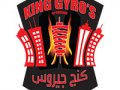 مطعم كنج جيروس اوف شيكاغو King Gyros Of Chicag