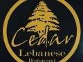 مطعم سيدار اللبناني
