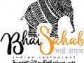 مطعم بهي ساب Bhai Sahab Resturant