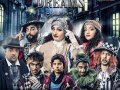 مسرحية أحلام الشوارع