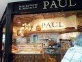 بول كافية Paul restaurant