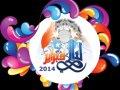 حفلات هلا فبراير الغنائية 2014