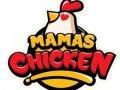 مطعم دياي أمي Mamas chicken