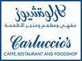 مطعم كارلوتشيو Carluccio's