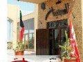 مطعم السبعينات للمأكولات الكويتيه والمشاوي