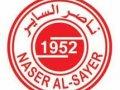 شركة ناصر محمد الساير للاتصالات (كانون)