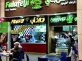 مطعم فلافلجي