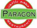 مطعم باراغون