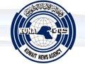 وكالة الانباء الكويتية - كونا