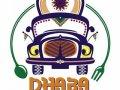 مطعم دهابا كوزين Dhaba Indian Cuisine
