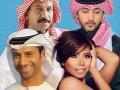 الحفل الثالث - عبادي الجوهر- شيرين احمد - فهد الكبيسي - فايز السعيد